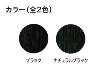 アートミクロンのカラー